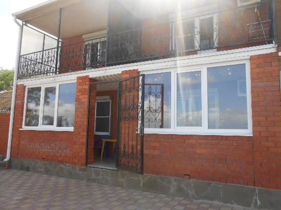 Отель на Осводовском- фото 27